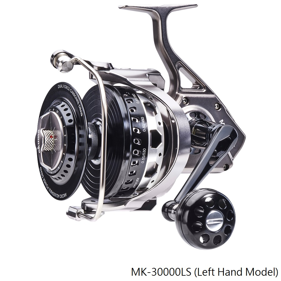 Makaira spinning reel okuma fishing rods and reels for Fishing rods and reels